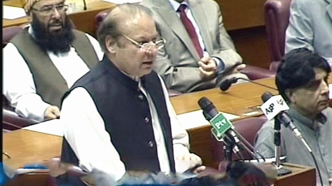 PM  Nawaz Sharif In NA