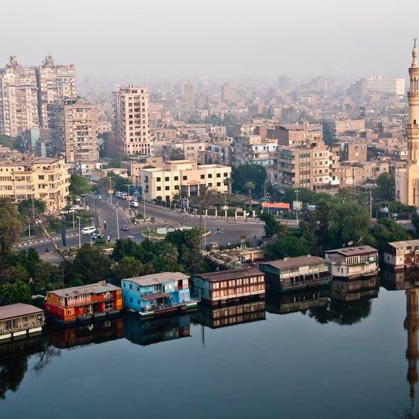 """كيف رد صاحب """"دريم لاند"""" على حكم بيع ممتلكاته بمصر؟"""