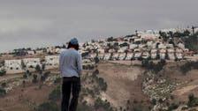 US condemns new Israeli plan on settlements