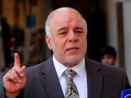 العراق.. ينفذ حكم الإعدام بـ 12 مدانا بالإرهاب