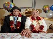 رحيل صاحب أطول وأسعد زيجة في العالم استمرت لـ 90 سنة