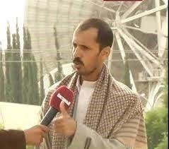 Imad Abu Shoarb