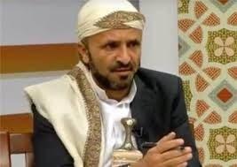 Mufti al-houthi