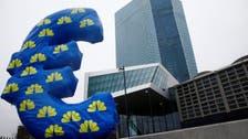 أوروبا تتيح قروضاً بـ 240 مليار يورو لدول الاتحاد