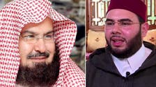 Watch a Moroccan imam imitate most famous Islamic cleric's voice