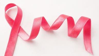"""اختراع جديد.. """"حمالة صدر"""" تكتشف سرطان الثدي"""