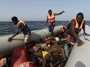 إيطاليا.. سفينة تنقذ اللاجئين ثم تهربهم
