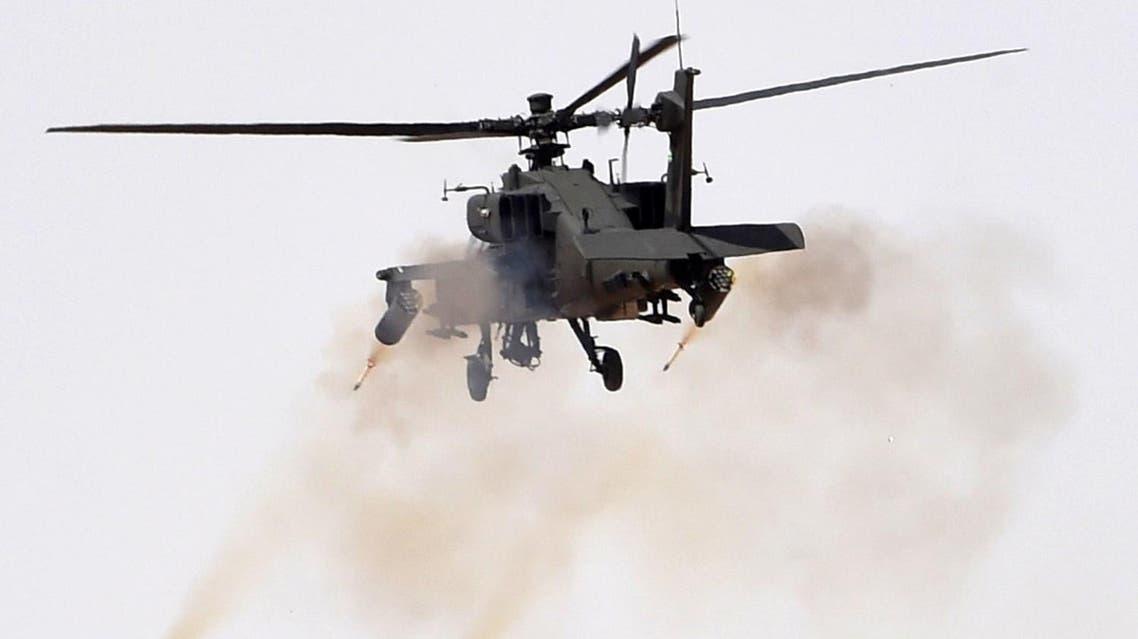Saudi Arabia Apache helicopter AFP