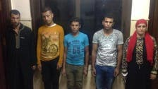 Woman-led gang, who robs men after luring them, held in Egypt