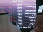 6 شركات سعودية مدرجة خفضت رأسمالها بـ55%.. ما هي؟
