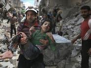 النظام السوري يهدد بمجازر في حلب ويدعو السكان للمغادرة