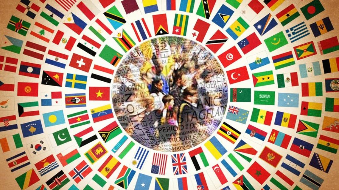 البنك الدولي - صندوق النقد الدولي