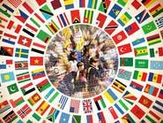 ما الفرق بين صندوق النقد والبنك الدوليين؟