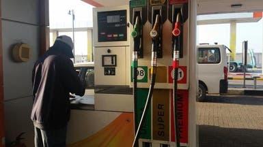 """بعد تطبيق """"القيمة المضافة"""".. أرامكو تكشف عن أسعار البنزين"""