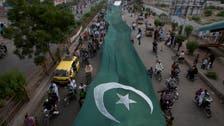 Pakistan reiterates 'concern' over JASTA, says it targets sovereignty