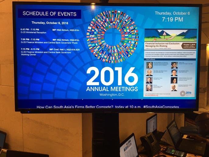 اجتماعات صندوق النقد والبنك الدوليين.. لا عناوين براقة