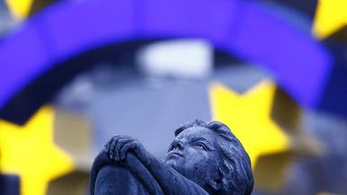المركزي الأوروبي يدعو للحذر بشأن تغيير السياسة النقدية