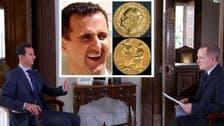 """شاهد الأسد يسخر من """"الخوذ البيضاء"""" وترشيحها لنوبل"""