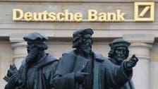 دويتشه بنك سيدفع 40 مليون دولار لتسوية قضية بأميركا