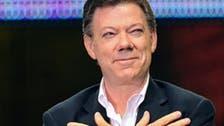 """كولومبيا قالت لا للسلام ورئيسها فاز بـ""""نوبل""""!"""