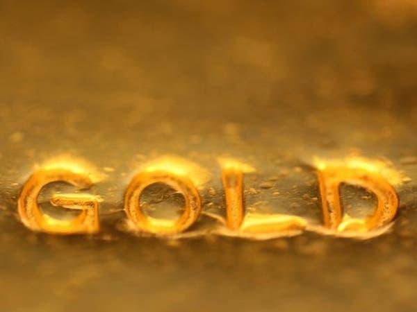 نذر الحرب التجارية تصعد بالذهب لـ 1333 دولارا