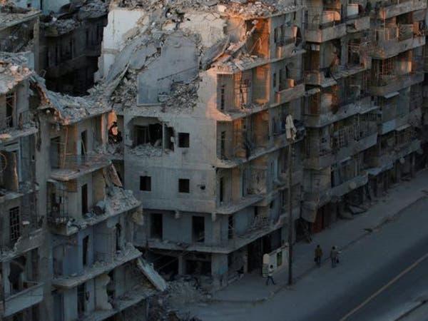 المعارضة السورية: اتهامنا باستخدام غاز سام بحلب كذبة