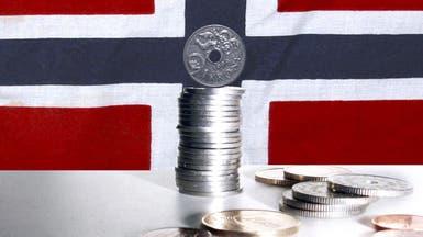 تراجع أرباح صندوق الثروة النرويجي بعد استبعاد شركات