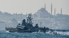 """سبوتنيك: """"داعش"""" يخطط لاستهداف سفن روسية في البوسفور"""