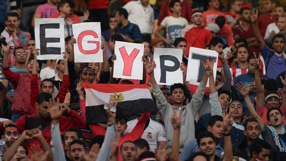 جماهير مصرية