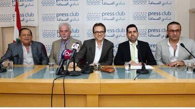 لبنان يفرض ضريبة حفلات على الفنانين الأجانب والعرب