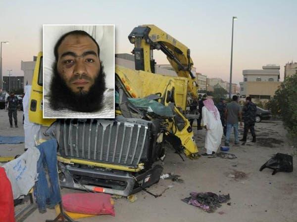 بالصور.. الصدفة تقود للقبض على داعشي مصري بالكويت