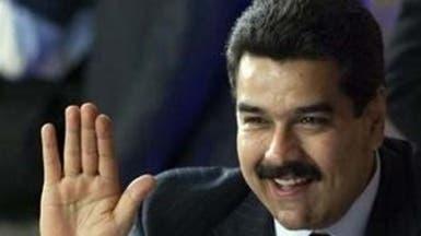 """رئيس فنزويلا يندد بـ""""حملة كراهية"""" ضد ترمب"""