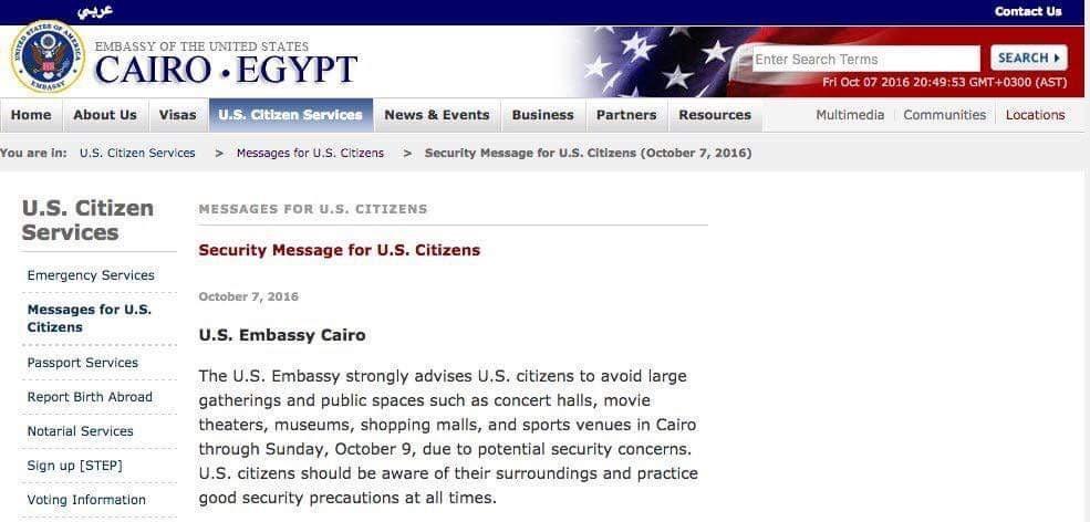 تحذير السفارة الأميركية
