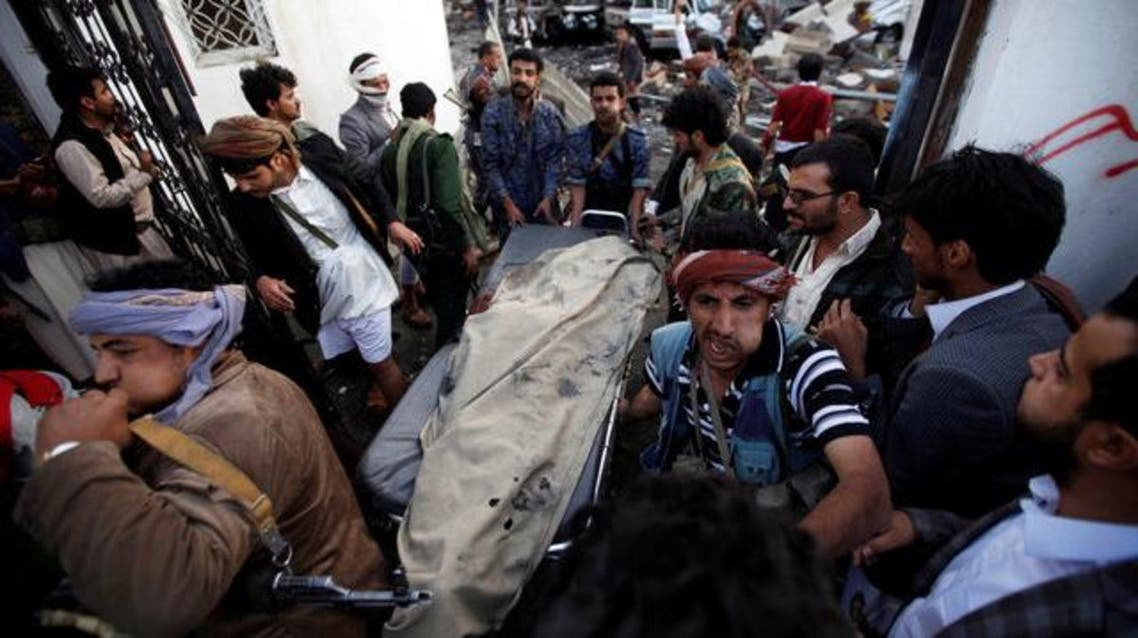 صنعاء تفجير