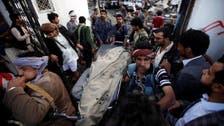 یمن میں جنازے پر اتحادی فوج نے بمباری نہیں کی: سعودی عرب