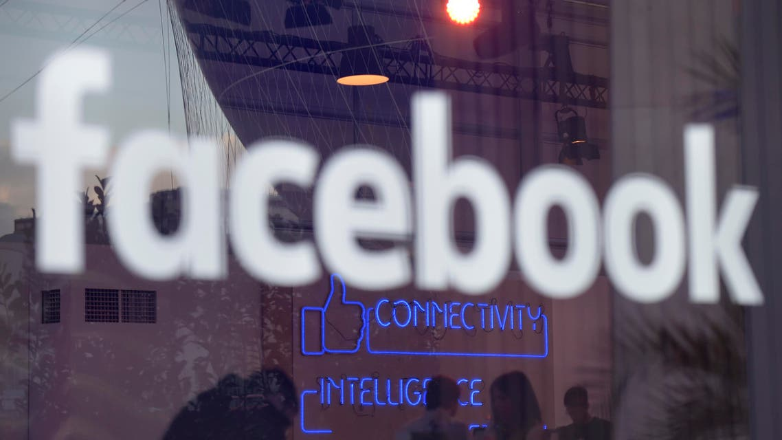 """This file photo taken on February 24, 2016 shows the """"Facebook""""-logo on the sidelines of a press preview of the so-called """"Facebook Innovation Hub"""" in Berlin. Facebook on October 3, 2016 launched a new online """"Marketplace"""" allowing members of the huge social network to buy and sell with each other. The new feature puts Facebook squarely in competition with local online selling platforms led by Craigslist. (AFP)"""
