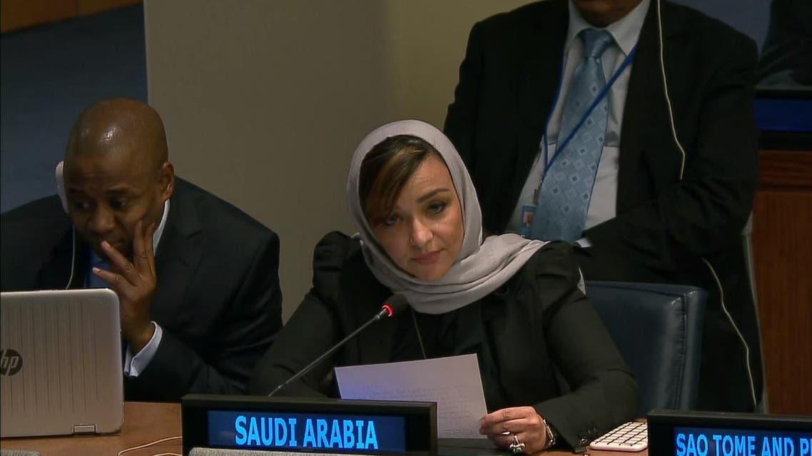 Manal Radwan Saudi Arabia United Nations (UN)
