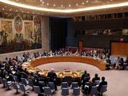 مجلس الأمن يساند الجهود الإفريقية لتنصيب رئيس غامبيا