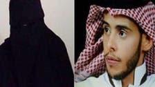 """حكم بخلع سعودية لعدم """"تكافؤ النسب"""".. والزوج يستأنف"""