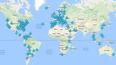 الإنترنت في مطارات العالم أصبح متاحاً بهذا التطبيق