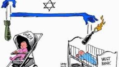 مدرسة في مصر تعلم طلابها: إسرائيل طيبة القلب!