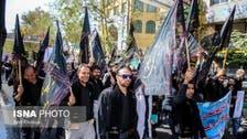 یوم عاشوراء پر ایران ۔ کوریا فٹ بال میچ روکنے کا مطالبہ