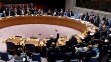 جلسة طارئة لمجلس الأمن حول حلب