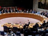 أميركا: مستعدون لمزيد من الضربات ضد الأسد
