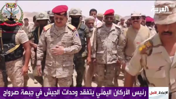 متابعة تطور الأحداث في اليمن - موضوع موحد - صفحة 5 Ae00b743-de48-4f95-a525-cf399f222794_16x9_600x338