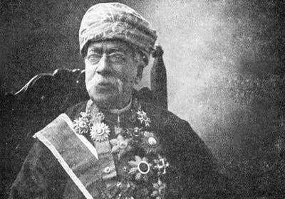 Yakoub