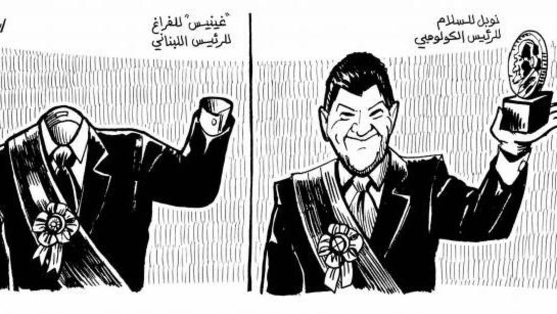 النهار اللبنانية