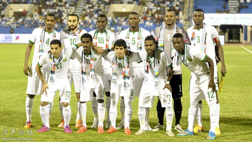 Saudi Arabia national football team. (Photo courtesy: FIFA)