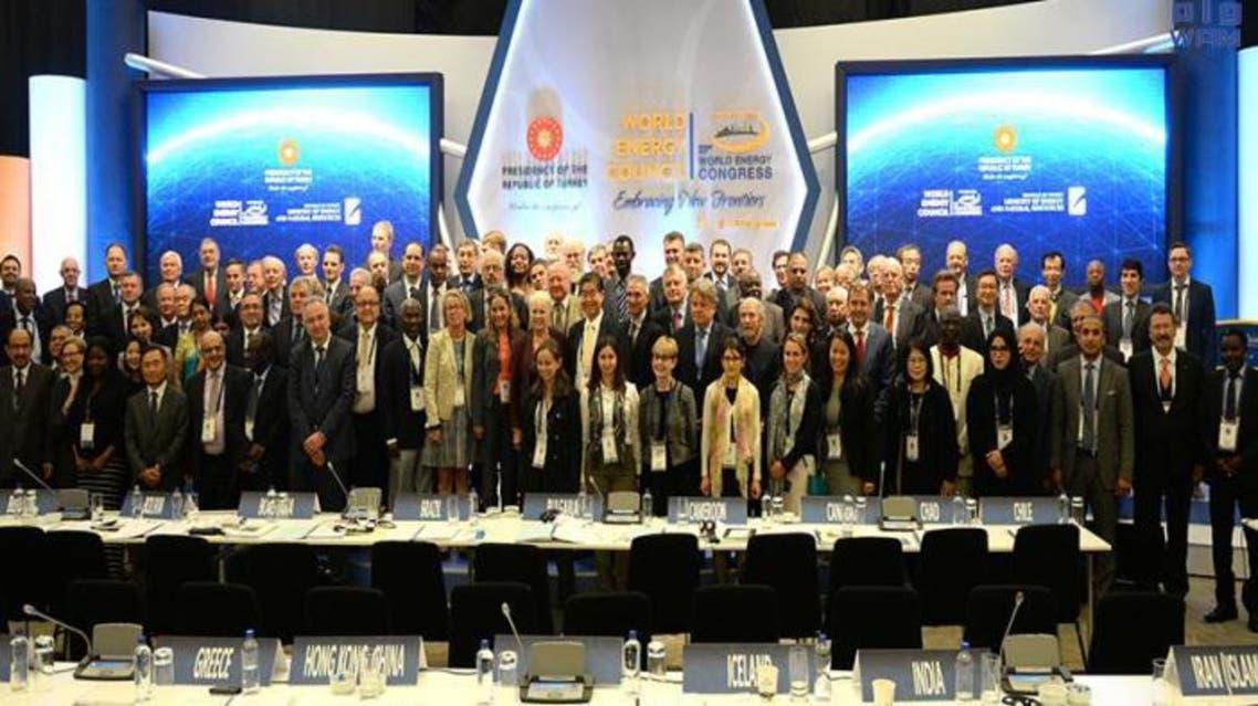 مؤتمر الطاقة العالمي