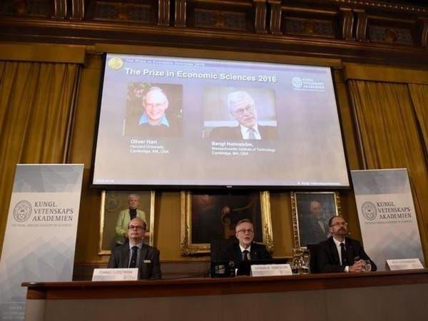 منح نوبل للاقتصاد لعالمين ابتكرا نظاما للإفلاس